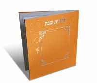 Zemiros Shabbos Mini Bencher - Orange - Ashkenaz