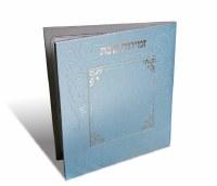 Zemiros Shabbos Mini Bencher - Light Blue - Edut Mizrach