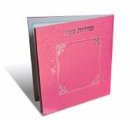 Zemiros Shabbos Mini Bencher - Hot Pink - Ashkenaz