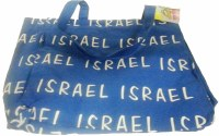 Canvas Bag Israel Theme
