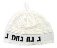 White Na Nach Frik Kippah with Black Letters 24cm