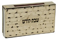 Matchbox Holder with Gold Colored Lazer Cut Shabbos Kodesh and Kosel Design