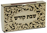 Matchbox Holder with Gold Colored Lazer Cut Swirled Branch Shabbos Kodesh Design