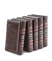 Machzorim Eis Ratzon 5 Volume Set Brown Antique Leather Elegant Design Sefard