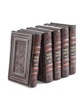 Machzorim Eis Ratzon 5 Volume Set Sefard Royal Design Brown Leather