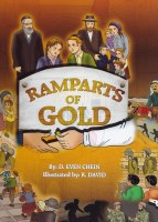 Ramparts of Gold Comics Story [Hardcover]