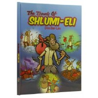 The Travels of Shlumi-El Comic Story [Hardcover]