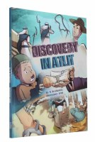 Discovery in Atlit Comic Story [Hardcover]