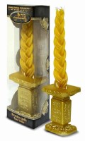 Decorative Wax Havdallah Candle Yellow in Square Gold Holder