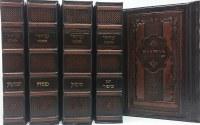 Artscroll Machzorim 5 Volume Set Antique Leather Design Lublin Ashkenaz