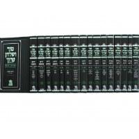Tur Shulchan Aruch Shulchan Melachim Large Size 16 Volume Set [Hardcover]