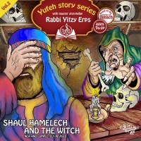 Shaul Hamelech and The Witch CD