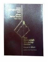 Weekday Siddur Metsudah Sefard [Paperback]