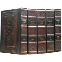 Artscroll Interlinear Machzorim 5 Volume Set Antique Leather Lublin Design Ashkenaz