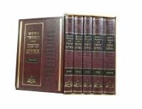 Chumash Simah Bfihem 5 Volume Set [Hardcover]