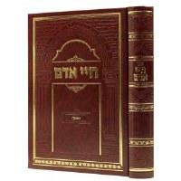 Chayei Adam Menukad [Hardcover]