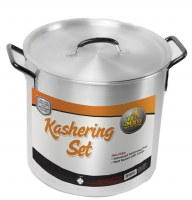Aluminum Kashering Pot with Cover