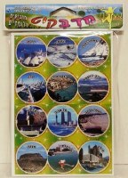 Sticker Pack Israeli Cities 10 Pages
