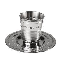 Stainless Steel Kiddush Cup with Tray Dotted Design