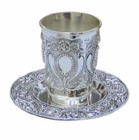 Nickel Plated Kiddush Cup with Tray Floral Design