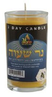 2 Day Beeswax Yahrzeit Candle in Glass Cup