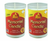 Yahrtzeit Candle in Glass Cup 2 Day - 2 Pack