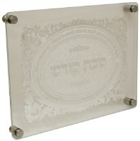 Challah Board Tempered Glass Silver Colored Laser Cut Floral Border and Oval Shaped Center Design