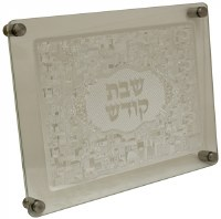 Challah Board Tempered Glass Silver Colored Laser Cut Jerusalem Design