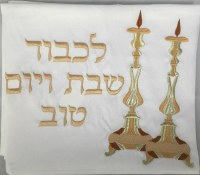 Tablecloth and Challah Cover Set with Candlesticks Design
