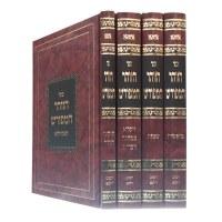 Zohar Hameforash 4 Volume Vilna Version