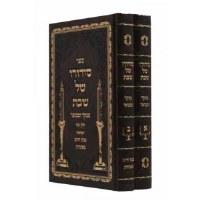 Sidduro Shel Shabbos 2 Volume Set [Hardcover]