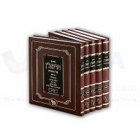 Ramban Al HaTorah 5 Volume Set [Hardcover]