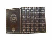 Chumash Mikroas Gedolos Hameir Leyisroel 5 Volume Set [Hardcover]