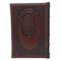 Antique Leather Tehillim Two Tone Brown