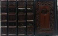Artscroll Interlinear Machzorim 5 Volume Set Antique Leather Warsaw Design Sefard