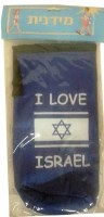 Beach Bag Israel Theme