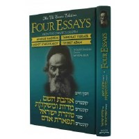 Four Essays from the Chafetz Chaim [Hardcover]