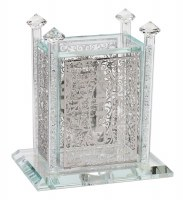 Crystal Tzedakah Box Adorned with Silver Colored Floral Cutout and Crushed Glass Poles