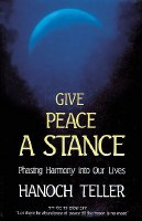 Give Peace A Stance [Hardcover]