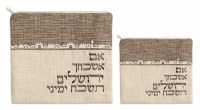 Tallis and Tefillin Set Tan and Grey Linen Jerusalem Design