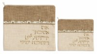 Tallis and Tefillin Set Tan and Gold Linen Jerusalem Design