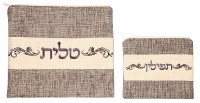 Tallis and Tefillin Set Grey Linen Embroidered Design