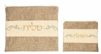 Tallis and Tefillin Set Tan Linen Embroidered Design