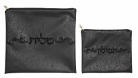 Tallis and Tefillin Bag Set Black Leather Wrinkle Texture Design