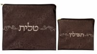 Tallis and Tefillin Bag Set Brown Leather Wrinkle Texture Design