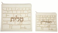 Tallis and Tefillin Bag Set White Leather Kosel Texture Design