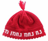Red Na Nach Frik Kippah with White Letters 24cm