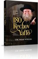 180 Rechov Yaffo [Hardcover]
