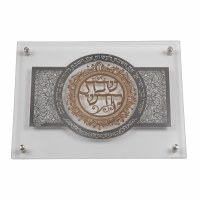 """Glass Challah Board Designed Silver Plate with Gold Center 15"""" x 10.5"""""""