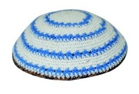 White and Blue Striped Knitted Kippah Serugah 18cm - A19
